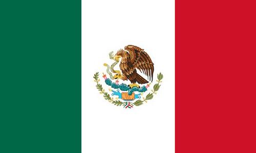 Neway Mexico